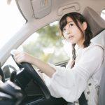 運転免許証番号には注意が必要